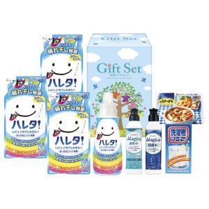 カラふわ!洗剤ギフト No40 (TRT-40)|prettyw