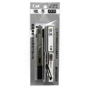 貝印 職専メス刃カッター 替刃5枚 (MP-320-B)