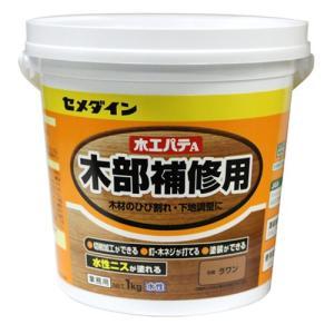 セメダイン 木工パテA ラワン 業務用 (HC-156 1kg)|prettyw
