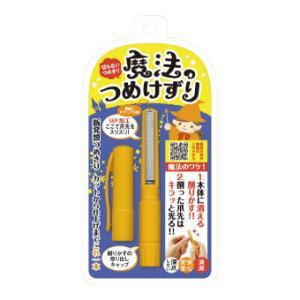 魔法のつめけずり オレンジ(A) (MM-090) 単品|prettyw