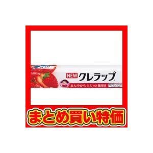 NEWクレラップミニ贈答用イチゴ(22cm×10m) (4901422082215) ※セット販売(...