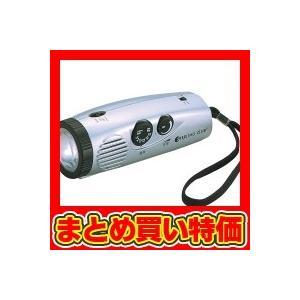 スターリングクラブ LEDパームラジオライト ※セット販売(50点入)|prettyw