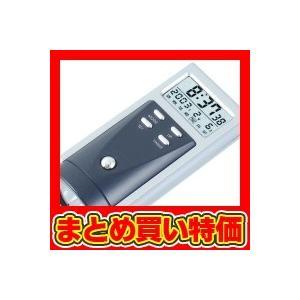 常備ライト付クロック (GF-500B) ※セット販売(100点入)|prettyw