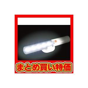 5球LED スタンドライト (BS-974B) ※セット販売(100点入)|prettyw