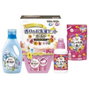 ギフト工房 ボールド香りのお洗濯セット (KBS-25JP)|prettyw