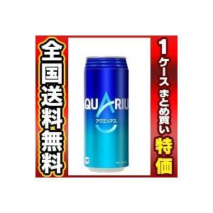 アクエリアス 500ml缶 24本 (1ケース)|prettyw
