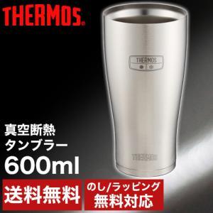 サーモス 真空断熱タンブラー (JDE-600) prettyw