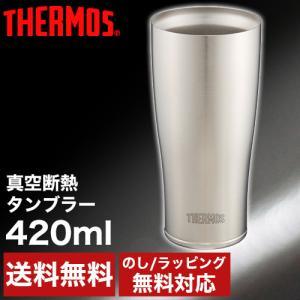 サーモス 真空断熱タンブラー (JDE-420) prettyw