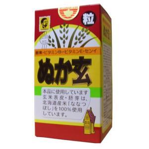 杉食 ぬか玄粒 250mg×560粒
