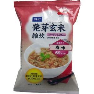 DHC 発芽玄米雑炊<コラーゲン・寒天入> 梅味 1食入