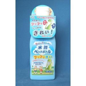 水筒・ペットボトルフリフリ洗い200G|prettyw