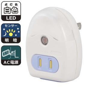 2個口コンセント付LEDナイトライト(明暗センサー付/白色) (R39MS-W) prettyw