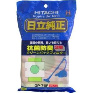 日立 掃除機紙パック GP-75F|prettyw