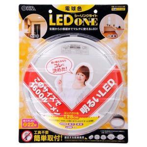 LEDシーリングライト ONE 直径282mm 電球色 (LE-Y22LE-ONE) prettyw