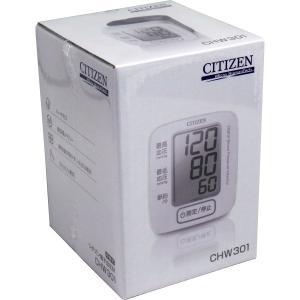 シチズン電子血圧計 手首式 CHW301|prettyw|04