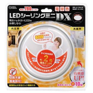 LEDシーリングライト ミニ DX 電球色 (LE-Y10LE-DX) prettyw