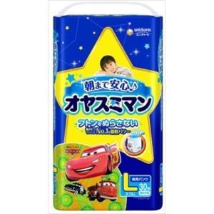 オヤスミマン男の子9〜14KG 30枚の関連商品8