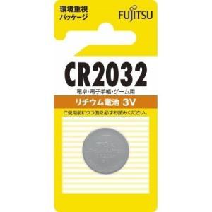 富士通リチウムコインCR2032C(B) prettyw