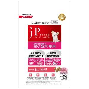 ジェーピースタイル 超小型犬専用 離乳期〜1歳未満の幼犬用 (ドライタイプ) 700g