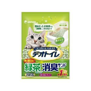 1週間消臭・抗菌デオトイレ 飛び散らない緑茶成分入り消臭サンド2L