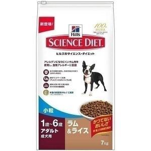 サイエンス・ダイエット アダルト ラム&ライス 小粒 成犬用 (1歳〜6歳) 7kg
