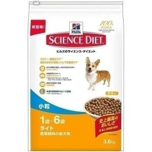 サイエンス・ダイエット ライト 小粒 肥満傾向の成犬用 (1歳〜6歳) 3.6kg