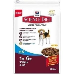 サイエンス・ダイエット アダルト 小粒 成犬用 (1歳〜6歳) 3.6kg
