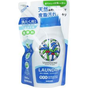 ヤシノミ 洗たく用洗剤 コンパクトタイプ 詰替用 360mL