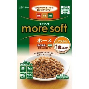 more soft ホース アダルト 500g