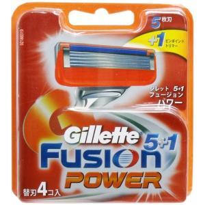 ジレット フュージョン5+1 パワー 替刃 4個入|prettyw