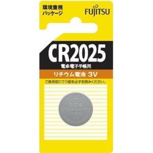 富士通リチウムコインCR2025C(B)|prettyw