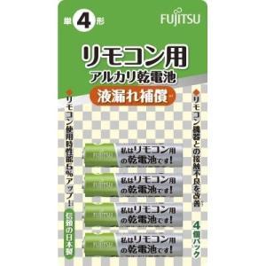 富士通リモコン用アルカリタン4×4個 prettyw