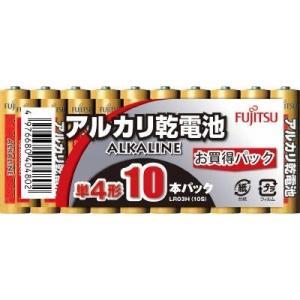 富士通アルカリ単4×10個LR03H(10S)|prettyw