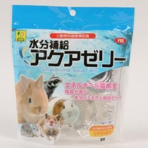 小動物用水分補給アクアゼリーの関連商品1