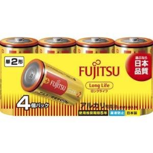 富士通ロングライフ単2 4個LR14FL(4S)|prettyw