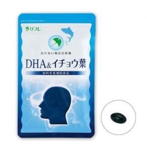 リフレ DHA&イチョウ葉