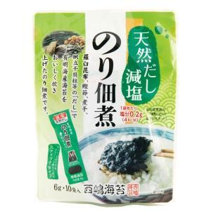 西嶋海苔天然ダシゲンエンノリツクダニ6GX10 単品|prettyw