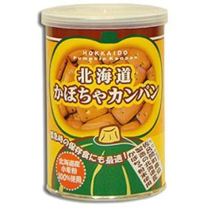 北海道製菓カボチャカンパン缶入110g 単品|prettyw