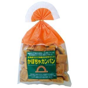 北海道製菓かぼちゃカンパン180g ※セット販売(6点入り)|prettyw