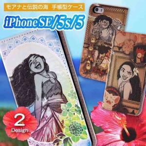 iPhone SE/5s/5 モアナと伝説の海/手帳型ケース/モアナ5|prettyw|02