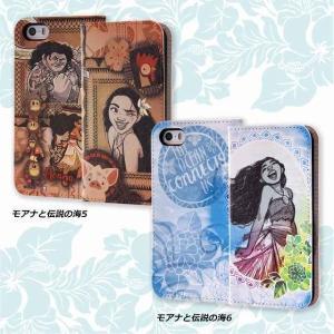 iPhone SE/5s/5 モアナと伝説の海/手帳型ケース/モアナ5|prettyw|03