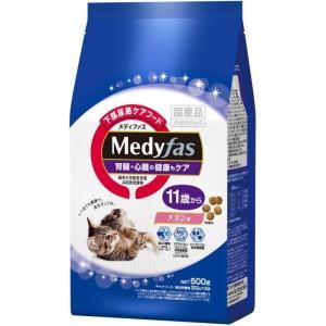 メディファス 11歳から チキン味 500g 250gx2