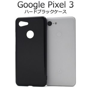 ハンドメイド 素材 オリジナル ケース Google Pixel 3 ハードケース googlepixel3 ケース 印刷 販促 自作|prettyw