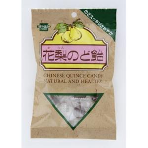 花梨のど飴 単品
