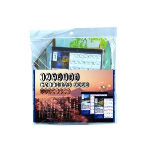 12万円貯まるカレンダー2020(温泉に行こう)|prettyw|04