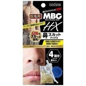 [三宝] MBG HX鼻スカットワックス