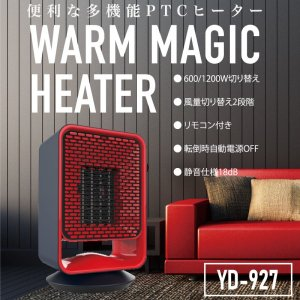温風PTCヒーター(角型)|prettyw