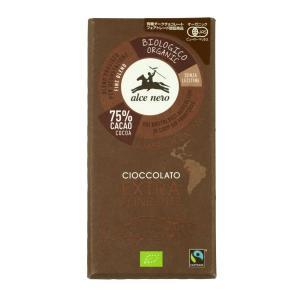 有機ダークチョコレート 単品
