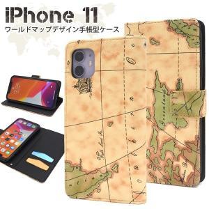 アイフォン スマホケース iphoneケース 手帳型 iPhone 11用ワールドマップデザイン手帳型ケース prettyw