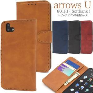 スマホケース 手帳型 arrows U 801FJ あんしんスマホ アローズ スマホカバー アロウズ 携帯ケース|prettyw